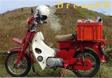 ドリーム2号さんのC100 メイン画像