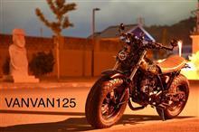 510xさんのバンバン125 メイン画像