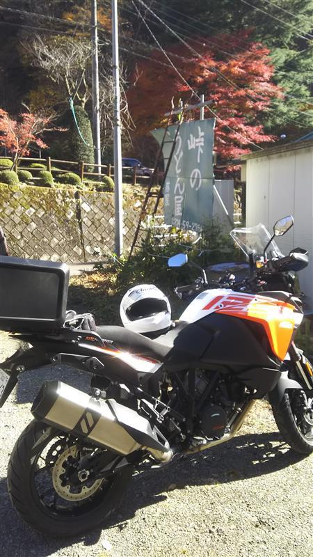 テツヲさんの1290 SUPER ADVENTURE S