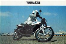 jogpapaさんのRZ50 メイン画像