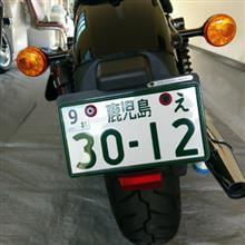 しゃおるーさんのXL1200N ナイトスター リア画像