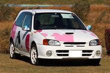 ダートラしんちゃんさんの愛車:トヨタ スターレット