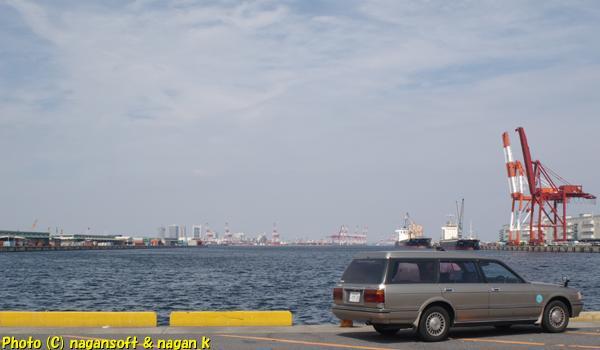 トヨタ クラウンステーションワゴン