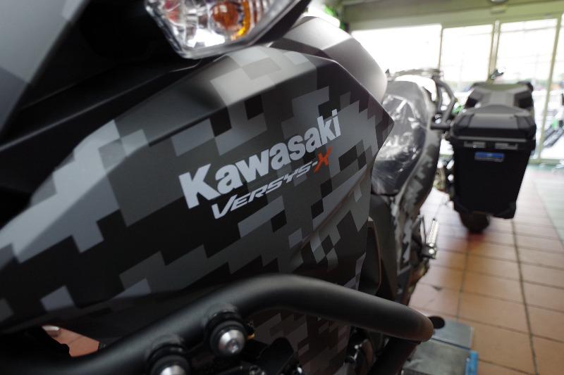 青よさんのVERSYS-X 250 ABS TOURER