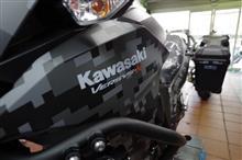 青よさんのVERSYS-X 250 ABS TOURER メイン画像