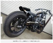 jubibusaさんのXS650スペシャル リア画像