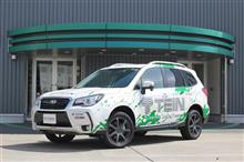 TEINさんのFORESTER