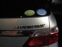 nijimiさんの愛車:ホンダ エアウェイブ