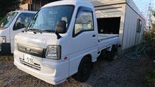 tetsu朗さんの愛車:スバル サンバートラック