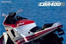 参謀GさんのCBR400R AERO ハリケーン メイン画像