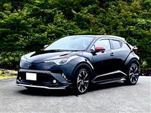 ナミダ君さんの愛車:トヨタ C-HR
