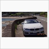 BMWときなこさんの4シリーズ カブリオレ