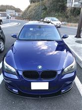 たなてっつぁさんの愛車:BMW M5
