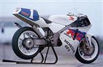 ホンダ RS250