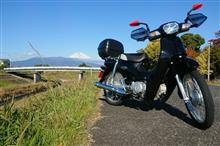 Scaraさんの愛車:ホンダ スーパーカブ50(AA04型)