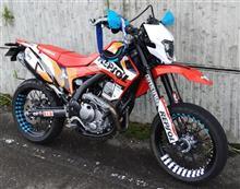 SAK_riderさんの愛車:ホンダ CRF250M