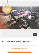 masa612さんのVTZ250 インテリア画像