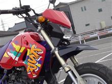 SAK_riderさんのKSR-I メイン画像