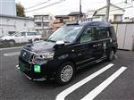 トヨタ ジャパンタクシー
