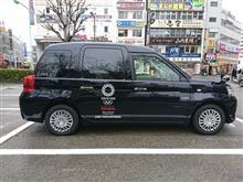 あいばーんさんのジャパンタクシー 左サイド画像