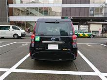 あいばーんさんのジャパンタクシー リア画像