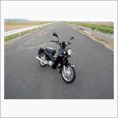 -夢-さんのスーパーカブ110プロ