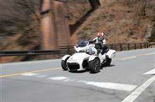 鼬 プ~助 (いたち ぷ~すけ)さんのcan-am Spyder F3 Limited メイン画像
