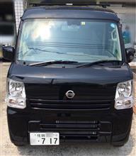 しもん☆三郎佐さんの愛車:日産 NV100クリッパー