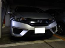 チョッパー石松さんの愛車:ホンダ フィット3 ハイブリッド