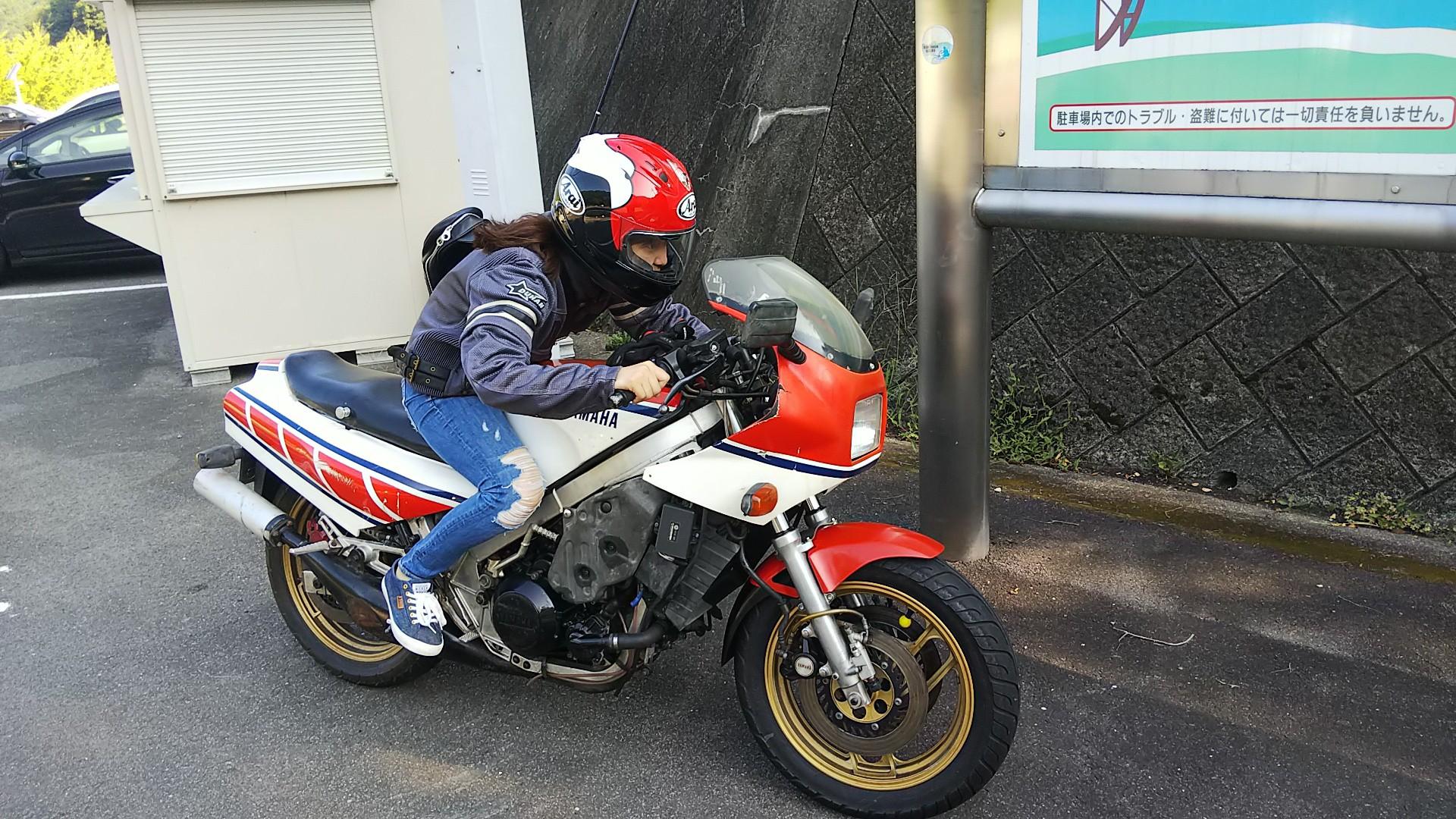 よしヨシさんのRZV500R