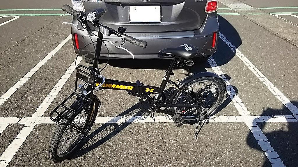 山とαは最高さんの20インチ折り畳み7段変速自転車