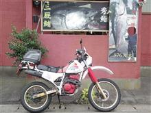 〇〇輪さんのXLR250R メイン画像