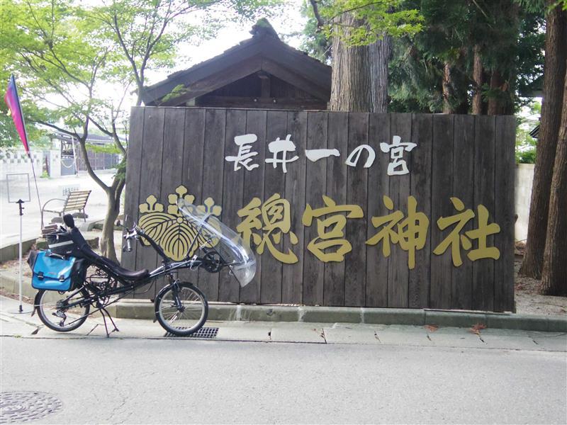 輸入車その他 折りたたみ自転車
