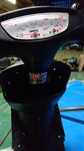 スナギモさんさんのDio AF35ZX インテリア画像