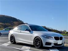 まるまるどんさんの愛車:BMW 2シリーズ クーペ