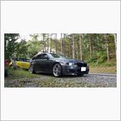pleiades1224 さんの愛車「BMW 3シリーズ ツーリング」