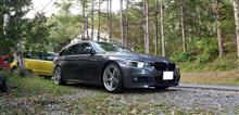 pleiades1224さんの愛車:BMW 3シリーズ ツーリング
