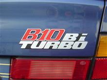 吉次郎さんのB10 BiTURBO リア画像