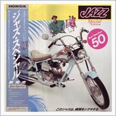 須藤 京一さんのジャズ50