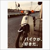 たけちゃんライダーさんのスーパーカブ90DX