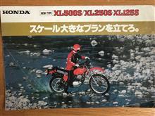usukeさんのXL250S 左サイド画像