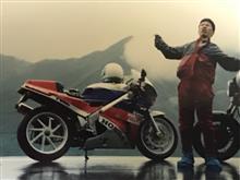 usukeさんのVFR750R メイン画像