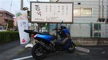 街道麗沙亞さんのNMAX155 メイン画像