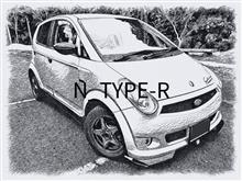 N_TYPE-RさんのR2