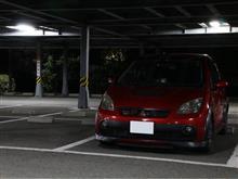 こるてつさんの愛車:三菱 コルトラリーアートバージョンR