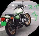 カワサキ Z750RS