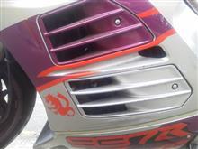鍛之助さんのRF900R 左サイド画像