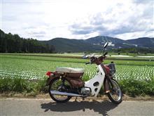 ゆるじゅんさんの愛車:ホンダ スーパーカブ 90 カスタム