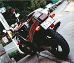 ヤマハ FZ400R