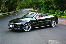 どすこい番長さんの愛車:アウディ S5 カブリオレ